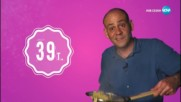Оценките на Борко Чучков - Черешката на тортата (05.07.2018)