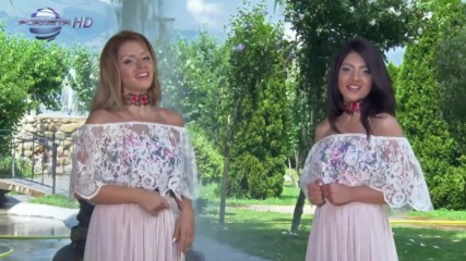 Калина и Невена - Една ми беше Неделя 2017