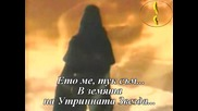 Scorpions - Send Me An Angel (превод)