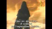 Scorpions - Send Me An Angel (превод)