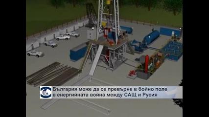 България може да се превърне в бойно поле в енергийната война между Русия и САЩ