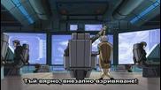 [ Bg Sub ] Full Metal Panic! Епизод 23 Високо Качество
