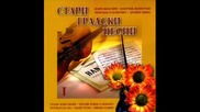 Хриска Кожухарова - Аз живея за любов