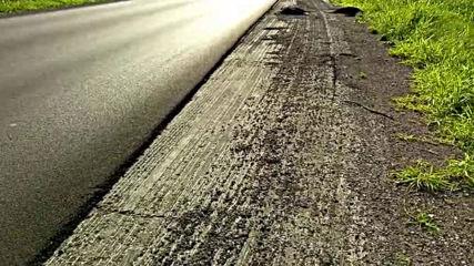 Махнат асфалт на отбивки