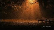 Есен - музика Ернесто Кортазар