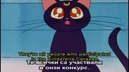 Sailor Moon - Епизод 7 - Bg Sub