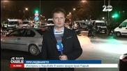 Терористичната драма във Франция приключи с нови жертви (ОБЗОР)