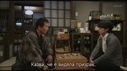 Yorozu Uranaidokoro Onmyouya e Youkoso (2013) E05