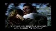 Jenifer Lopez and Marc Anthony - No me ames превод