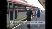 Как ще се движи градският транспорт в София в новогодишната нощ