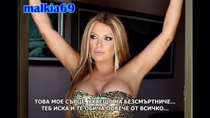 Indira Radic - Sve da volim ona me ucila (hq) (bg sub)