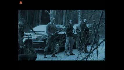 Мартин Александров - Това Си Ти