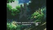 Yu - Gi - Oh! - The Abridged Series - 13еп. - Бг
