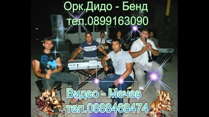Ork,dido - Bend - Kuchek-originalno Ot Mechev - 2012