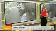 Кражба на велосипед във Варна