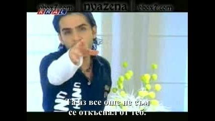 [бг Субтитри] Ismail Yk - Isterim Seni Vbox7 ot dj krasi