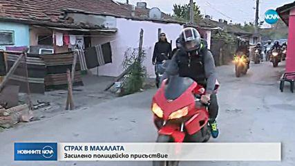 Кои са мотористите, нахлули в ромските махали в Русе?