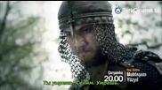 Великолепният век - еп.133 очаквайте (rus audio)
