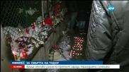 Враца отново излезе на протест заради смъртта на Тодор