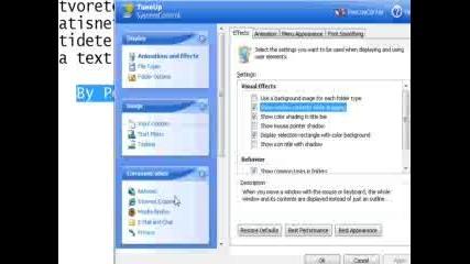 Сменяне На Text - A На Internet Explorer