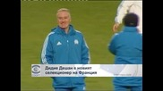 Дидие Дешам е новият селекционер на Франция