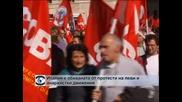 Италия е обхваната от протести на леви и анархистки групи