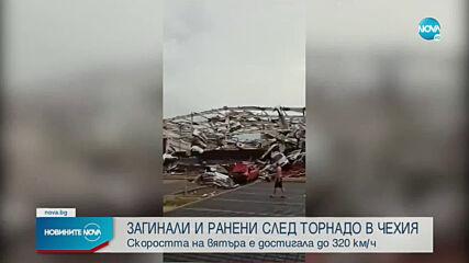 РЯДЪК ФЕНОМЕН: Торнадо удари Чехия, има жертви и 150 ранени
