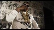 Lp Feat. Hugo Boss & Lil Lee - Kitchen