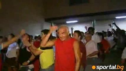 Вижте радостта на Испанските фенове
