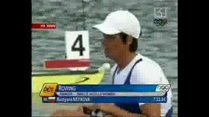 Румяна Нейкова - Олимпийска шампионка