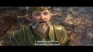 Странна магия - (бг Суб) Високо Ка4ество