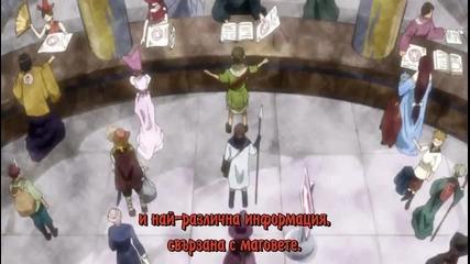 [бг суб] Fairy Tail 01 - Високо Качество