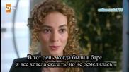 Днешните придворни Bugunun Saraylisi 2013 еп.15 Турция Руски суб.