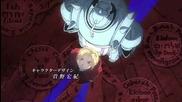 Fullmetal Alchemist: Brotherhood Opening 4