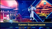 Камен Воденичаров - Слаклайнинг - И аз го мога (15.04.2015)