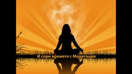 Успехът и силата на мисълта (360p)