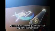 Shingetsutan Tsukihime (bg Субтитри) - Епизод 9