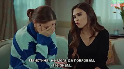 Семейство Боран- сезон 3, еп.45