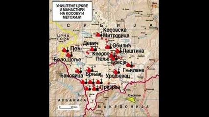 Терорът В Косово