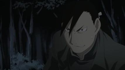 [бг субтитри] Fullmetal Alchemist Brotherhood - 47