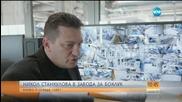 Никол Станкулова в завода за боклук