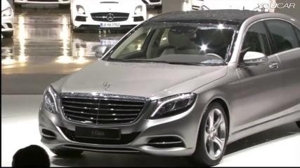 Премиера на Mercedes Benz S-класа 2014