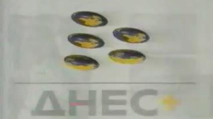 Ефир 2 - 22.02.1994 г.