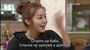 Бг субс! Ojakgyo Brothers / Братята от Оджакьо (2011-2012) Епизод 46 Част 1/2