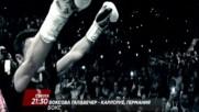 Професионален бокс: Международна галавечер в Карлсруе на 12 май по DIEMA SPORT