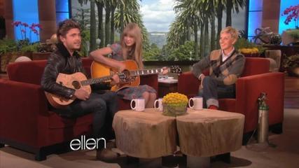 Зак Ефрон и Тейлър Суифт пеят заедно!