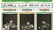 Les freres Megri - Galouli Ensaha 1971 Мароко