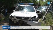 Жена рани двама полицаи и потроши две патрулки в Димитровград