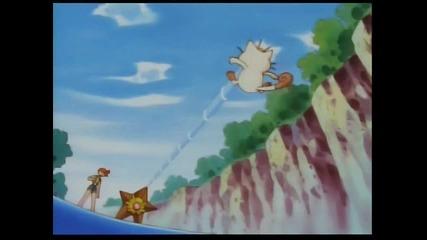 Покемон Сезон 1 Епизод 6 Бг Аудио (звукозапис)