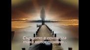 Дима Билан - Помня те /превод/